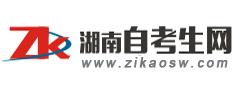 湖南自考生网logo