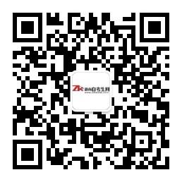 湖南自考官方公众号