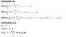 成人高考专升本《高数》重点解析(1)