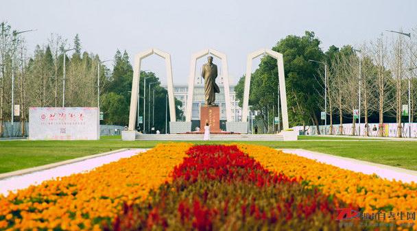 2020年4月湘潭大学自考招生简章